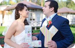 Vos souvenirs de mariage seulement avec vos proches