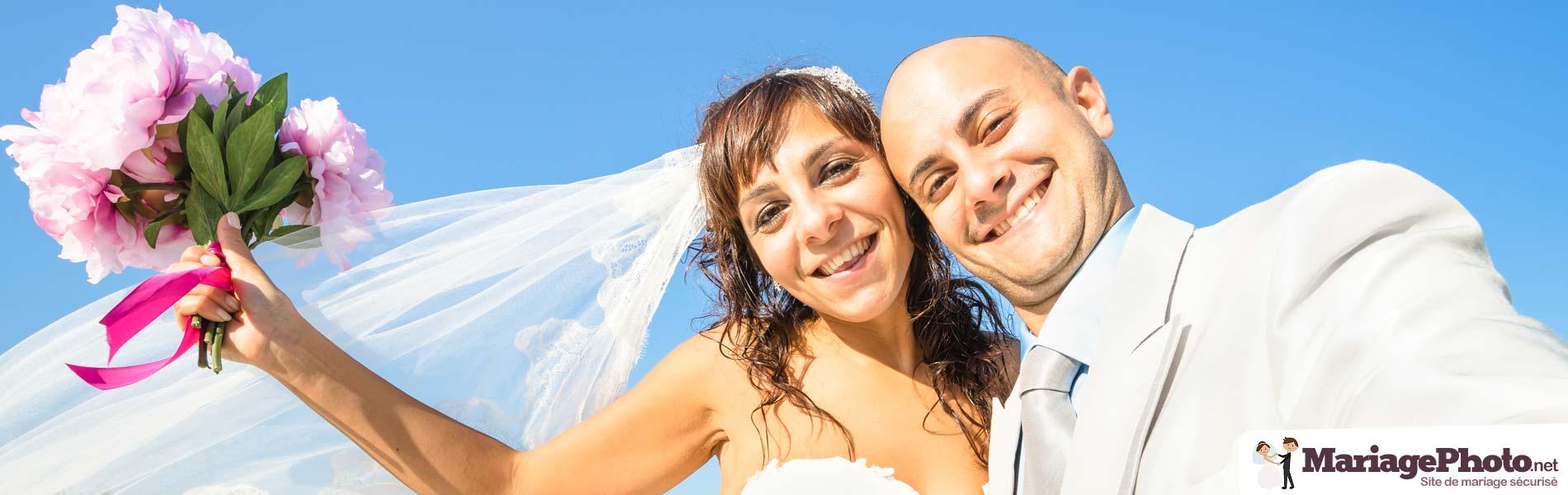 Créez votre espace de mariage sécurisé